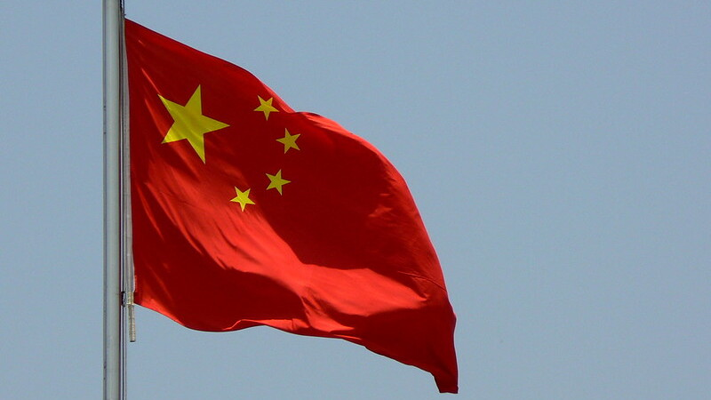 White House announces new trade regulations on China