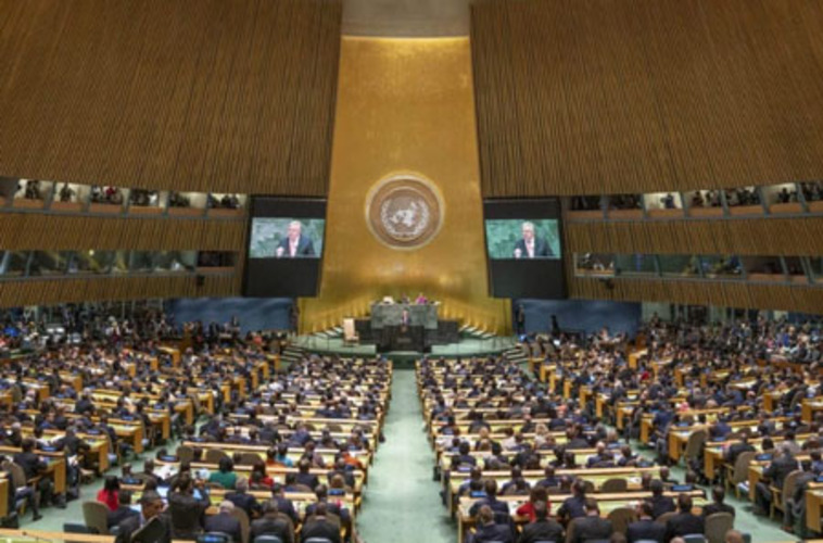 Hypocrisy on parade: UN votes on human, religious rights