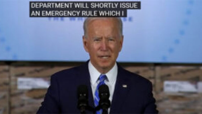 Biden lowers the boom on his employers