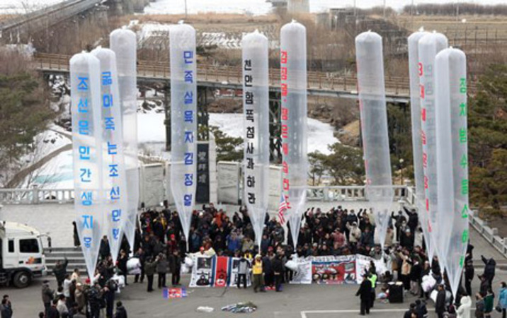 Leftist government in South Korea strikes a blow against freedom of information