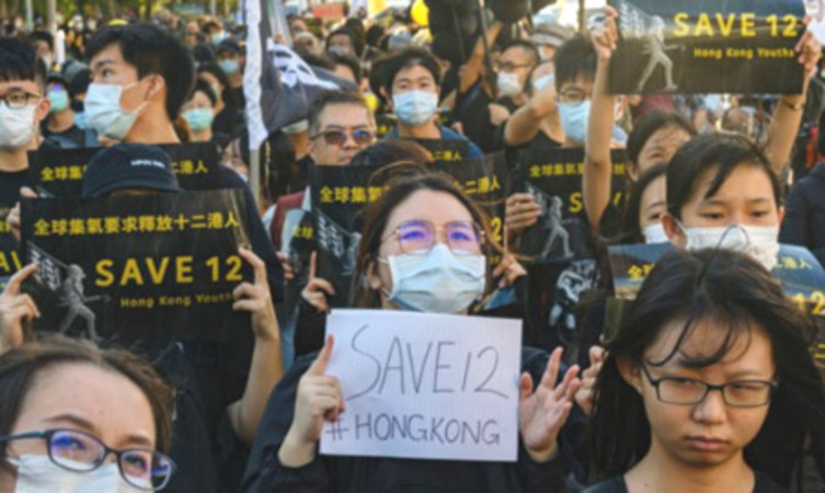 China's secret trial of Hong Kong 12 slammed by Pompeo