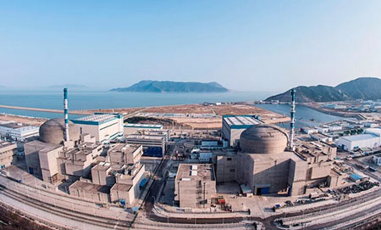 Leak reported at nuclear facility near 126 million in China