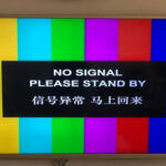 China TV screens went blank when Pence called out CCP on coronavirus