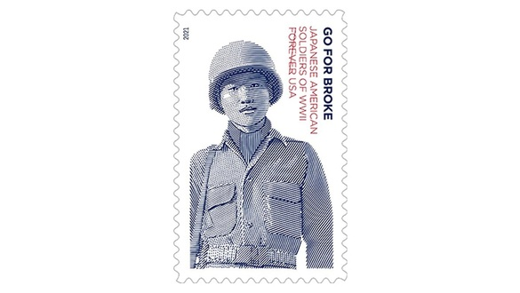 Postal Service unveils stamp honoring Japanese American WWII veterans