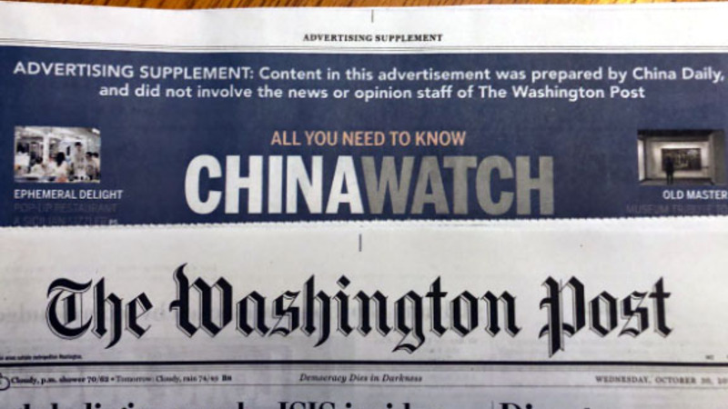 Unreported: Major American media outlets still being subsidized by communist China