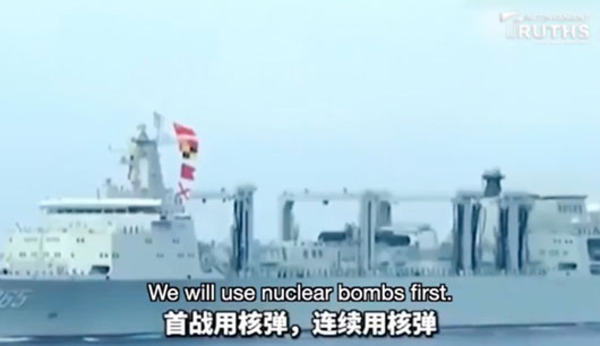 China unleashes virtual nuclear terrorism against Japan